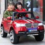 Ô tô điện trẻ em S9088