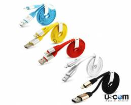 Baseus Smart Power-off Series Lightning Data Cable