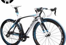 Những điều ít ai biết về công nghệ sợi carbon trên xe đạp