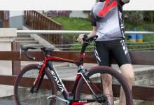 Công nghệ Carbon - SAVA sử dụng cho xe đạp