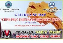 """SAVA BIKE VIỆT NAM  tài trợ giải đua xe đạp Chinh phục """"Thiên hạ Đệ nhất Hùng quan"""" lần thứ 1 - 2016"""