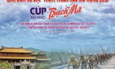 Dieu-le-Giai-dua-xe-dap-Thua-Thien-Hue-mo-rong-2016