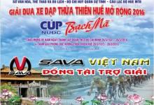 Giải đua xe đạp Thừa Thiên Huế mở rộng 2016
