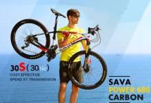 Xe đạp khung Carbon SAVA giá rẻ tại Hà Nội