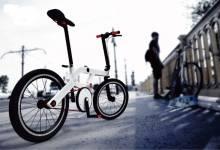 Xe đạp gấp SAVA BIKE  Thương hiệu Đức, Phong cách Đức, Thời trang Đức