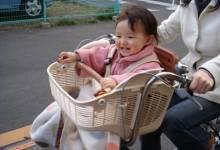 BLOG Sava: SAVA và văn hóa đường phố Nhật