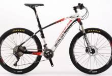 Xe đạp SAVA carbon Power680: Đánh giá chi tiết