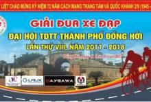 Giải đua xe đạp - Đại hội TDTT thành phố Đồng Hới, lần VIII năm 2017