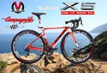"""2 mẫu xe đua carbon nổi """"Đình đám"""" nhất của hãng SAVA"""