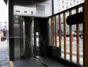 Gửi xe đạp tự động tại Nhật Bản