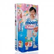 Bỉm quần Moony XXL26 Girl (13-15Kg)