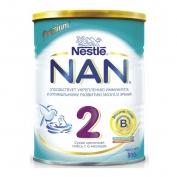 Sữa NAN Nga Số 2-800G