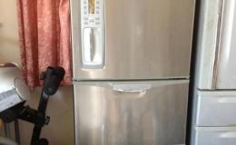 Mã lỗi của tủ lạnh Nat...