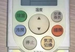 Hướng Dẫn Sử Dụng Remot Toshiba Autoclean Nhật Bản