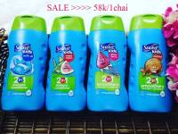 Dầu gội cho em bé SUAVE KIDS 2IN1 SMOOTHERS SHAMPOO + CONDITIONER