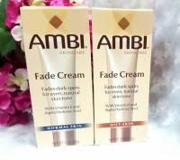 Kem dưỡng trị nám AMBI FADE CREAM