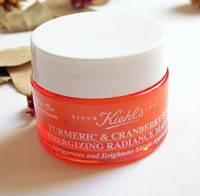 Mặt nạ đất sét Kiehls Turmeric & Cranberry Seed Energizing Radiance Masque