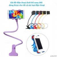 Giá Đỡ - Kẹp điện thoại Đuôi Khỉ 360