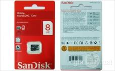 The-Nho-8GB-Sandisk-Bao-Hanh-5-nam