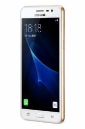 Samsung Galaxy J3 Pro Chính Hãng Fullbox (Mới 100% Nguyên Seal)