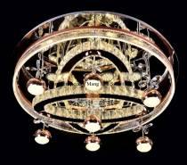 Mâm Ốp Trần Phòng Khách 1128-600