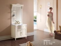 Tủ chậu lavabo Ofund LX-800