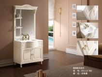 Tủ chậu lavabo Ofund LX-900