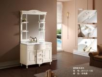 Tủ chậu lavabo Ofund LX-1100