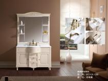Tủ chậu lavabo Ofund LX-1200