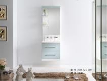 Tủ chậu lavabo Ofund MC-600