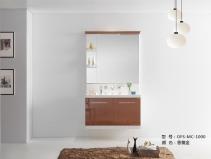 Tủ chậu lavabo Ofund MC-1000