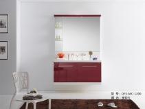Tủ chậu lavabo Ofund MC-1200