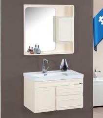 Bộ tủ chậu lavabo HKXimor X-066