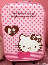 Vali Hello Kitty - Made in Korea KT029