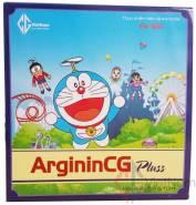 ARGININ CG PLUSS - ĐIỀU TRỊ CÁC BỆNH VỀ GAN Ở TRẺ NHỎ
