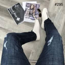 Quần Jeans Nam Dài Dáng Đứng 295