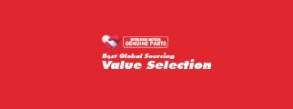 "PHỤ TÙNG ""VALUE SELECTION"""