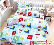 Drap-90-Cotton-Han-Quoc-R273