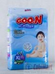 Bỉm Goon Slim Xl58