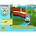 Tau-hoa-Thomas-Crossing-Bridge-Set