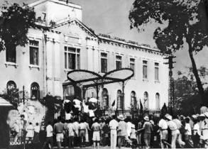 Cách mạng tháng 8: Bước ngoặt trong lịch sử dân tộc