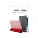 Bao da BIAZE iPad 4