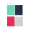 Bao da HOCO star series (Chính hãng) iPad 2 3 4