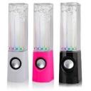 Loa nước Dancing Water Speaker