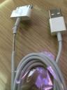 Cáp iPhone 4/4S Loại A (đúc 2 đầu)