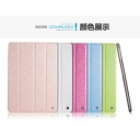 Bao da HOCO ICE Series iPad Mini / Mini 2 Retina (Chính hãng)