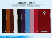 Ốp lưng giả da Leather JZZS OPPO Find way ( U