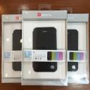Bao da HOCO iPhone 4/4s