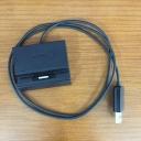 Dock sạc Sony Xperia Z1 Z2 Z3 - DK31