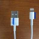 Cáp iPhone 5/5S Loại A (Dán xanh nước biển)